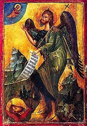 St_John_Baptist_angel.jpg